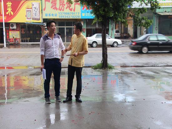 佛山南海火锅店铺装修风水策划